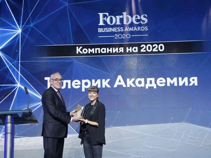 Alumni-founded Telerik Academy is Forbes Bulgaria??s Company of the Year