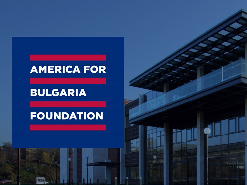 The America for Bulgaria Foundation Donates $250,000 to AUBG, Will Match Alumni Donations up to $500,000