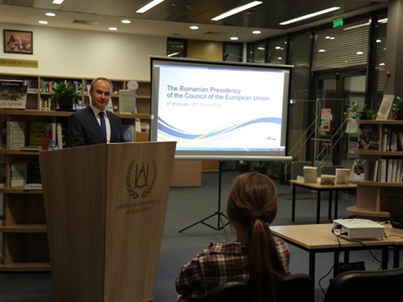 Romanian Ambassador, Deputy Head of EC in Bulgaria Visit AUBG